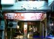 太郎日式燒肉簡介圖
