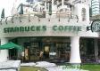 STARBUCKS COFFEE統一星巴克(新國門市)簡介圖