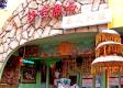 沙哇帝卡泰式餐廳簡介圖