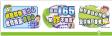三商百貨公司(鹿港店)簡介圖
