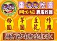 香QQ粉圓+阿卡拉脆皮炸雞簡介圖