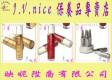 J.V.nice 保養品自由購物網簡介圖