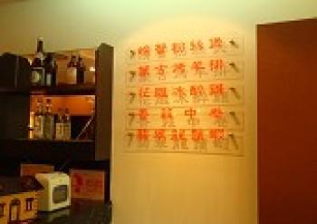中國城粵菜餐廳簡介圖2
