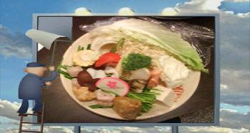 東東火鍋 燒肉簡介圖3