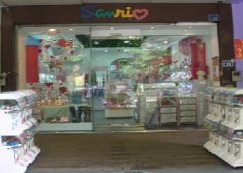 Sanrio簡介圖3