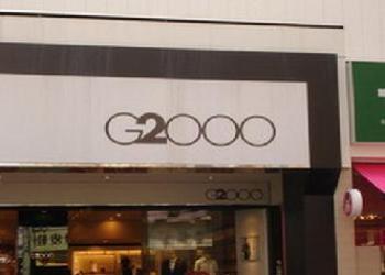 G2000簡介圖1