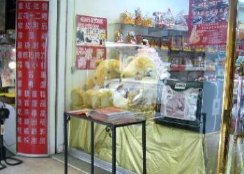 皇家結婚用品百貨(台中店)簡介圖1