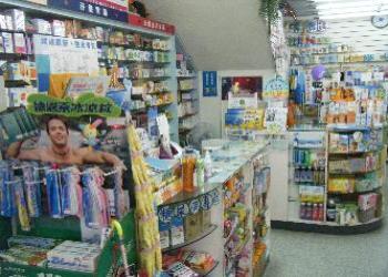 東生 複合式Drugstore簡介圖3