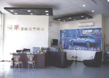 振禾隔熱紙專業店簡介圖1