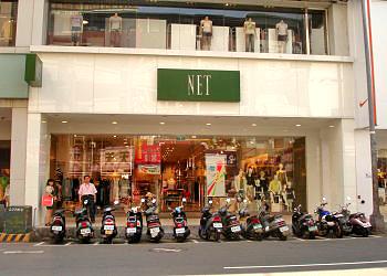 NET(逢甲店)簡介圖1