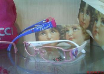 新眼光眼鏡簡介圖1