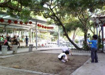 竹蜻蜓健康休閒庭園簡介圖2