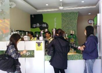 喫茶小舖Tea shop(北平三店)簡介圖2