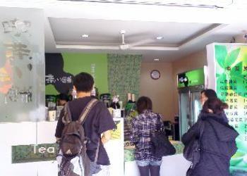 喫茶小舖Tea shop(北平三店)簡介圖3