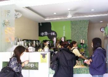 喫茶小舖Tea shop(北平三店)簡介圖1