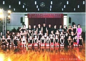 桃園舞蹈教室 愛華舞蹈訓練中心簡介圖2