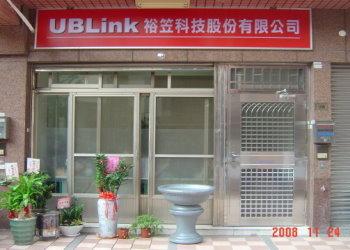 UBLink裕笠科技股份有限公司簡介圖1