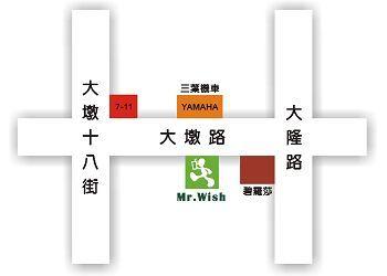 Mr wish(大墩店)簡介圖3