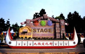 泰昌舞台國際有限公司簡介圖2