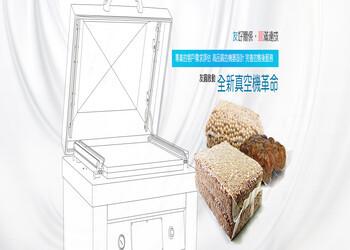 友圓實業有限公司簡介圖1