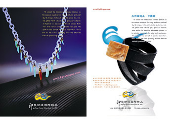 印斐納禔國際精品有限公司簡介圖1