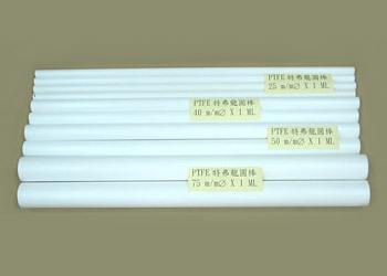 華信石棉工業股份有限公司簡介圖1
