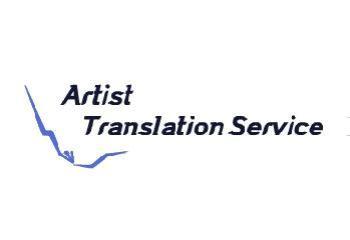 譯術家翻譯工作室 – 中文英文法文西班牙文簡介圖2