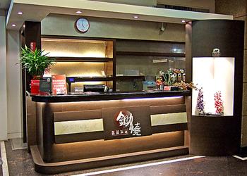 鋤燒鍋物料理(台中公園店)簡介圖1