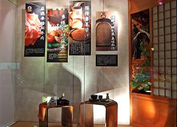 鋤燒鍋物料理(台中公園店)簡介圖3