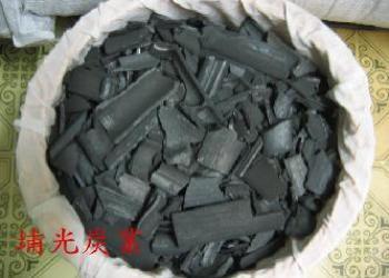 埔光炭業簡介圖3