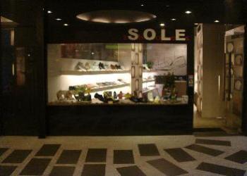 SOLE shoes (喬登鞋行)簡介圖1