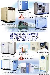風奕空壓機、乾燥機、過濾器、變頻節能器(復盛空壓機、日本三井空壓機)簡介圖1