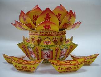 每座莲花座皆附有四个元宝