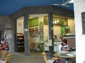 歐圖早午餐廚房(台中山西店)簡介圖1