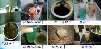 管乾淨簡介圖3