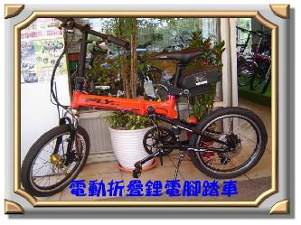 捷峰電動自行車簡介圖3