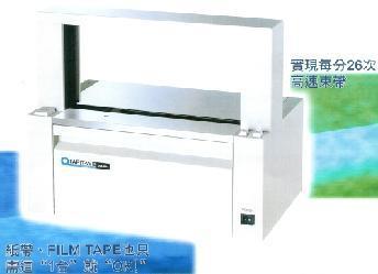 Coratex 禎朗企業有限公司簡介圖1