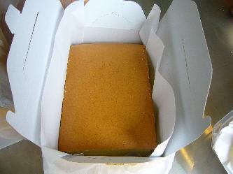 興安古早味蛋糕店簡介圖3