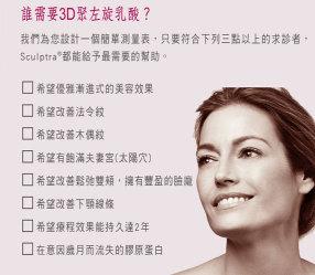 葉婦產科診所簡介圖1