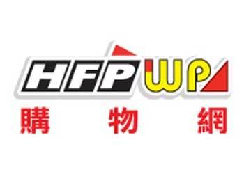 HFPWP超聯捷文具禮贈品收納達人簡介圖1