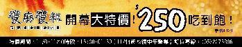 饗麻饗辣頂級鴛鴦火鍋 嘉義總店簡介圖2