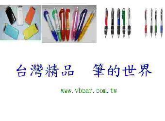 台灣精品 筆の世界簡介圖1