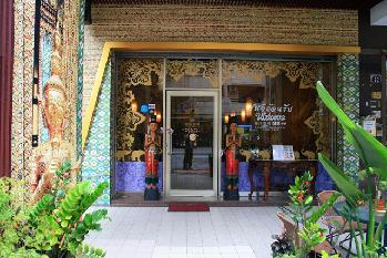 曼谷皇朝泰式餐廳簡介圖1