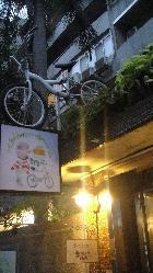 群景單車工作室+庭園下午茶簡介圖3