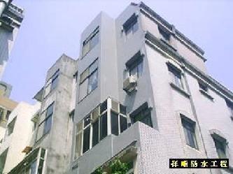祥順防水工程簡介圖2