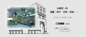 仁祥醫院簡介圖3