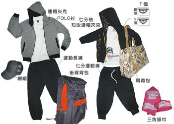 衣統天下團體服飾設計團隊簡介圖2