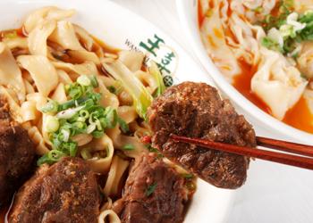 王喜牛肉麵館簡介圖1