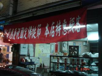 善緣素食養身藥膳店簡介圖2