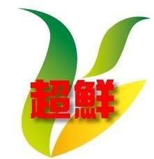 丁福興業有限公司簡介圖1